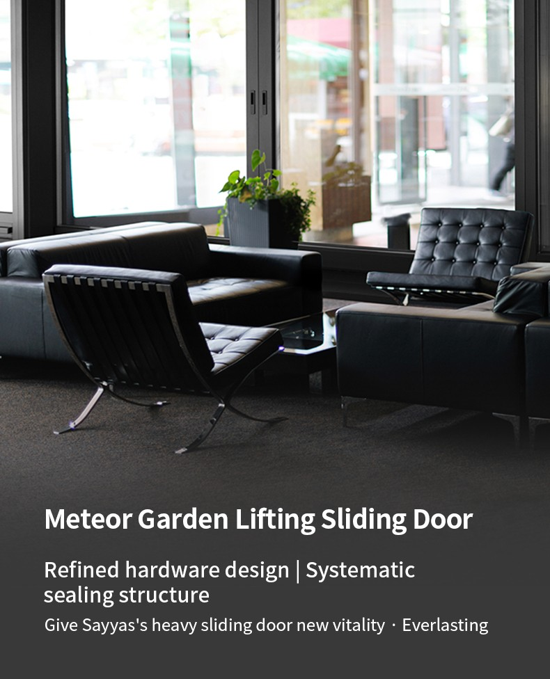 Sayyas Meteor Garden Lifting sliding Door   S220