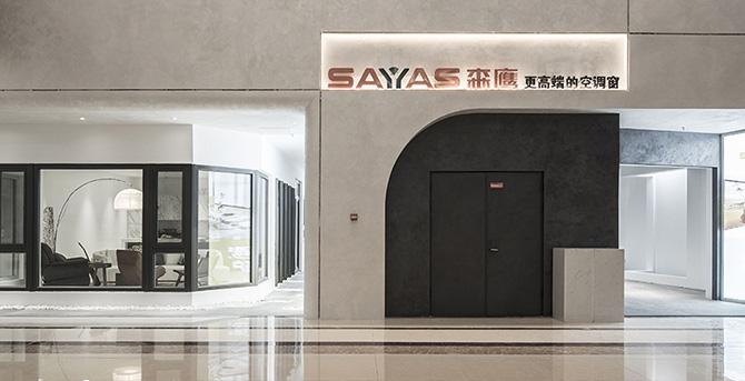 Sayyas Huai'an Store