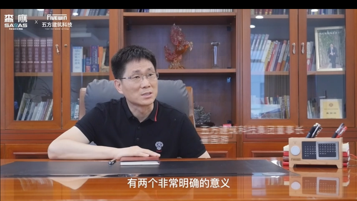 Interview with Sayyas Nanjing Office Building Passive Ultra-low Energy Reconstruction