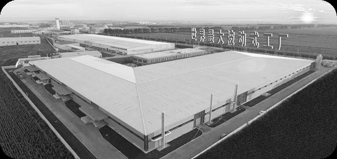 Largest Passive Factory